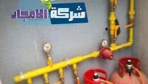 صيانة أفران الغاز للمطاعم بالرياض