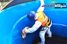 شركات تنظيف خزانات بالدمام