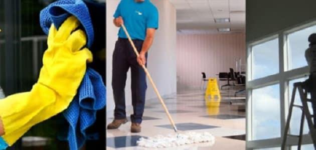 تنظيف الاسطح بالقصيم 1